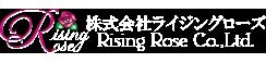 株式会社ライジングローズ 公式ウェブサイト